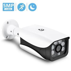 Image 1 - BESDER caméra de Surveillance extérieure IP 15FPS 5MP/3MP/2MP, étanche, avec 6 pièces et gamme infrarouge LED ONVIF, système dalerte électronique
