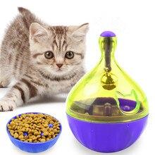Горячая питомец Веселая миска кормушка интерактивная игрушка для кормления кошек животные стакан утечка мячик для кормления питомцев Веселая миска
