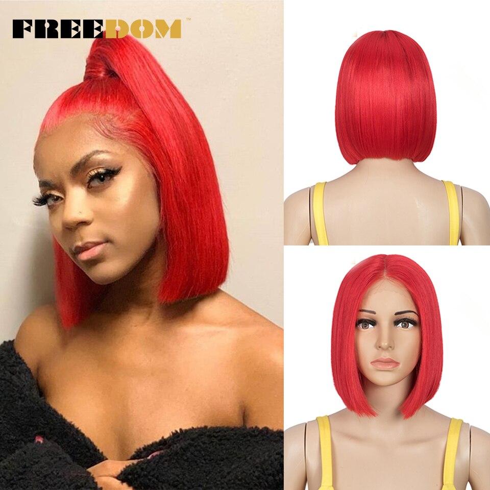 ombre bob peruca roxo vermelho rosa moda