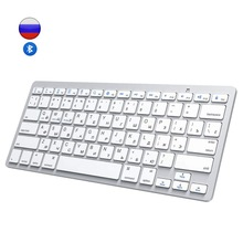 Bluetooth-Keyboard Smart-Tv iPhone English Ultra-Slim Wireless Android-Windows Russian