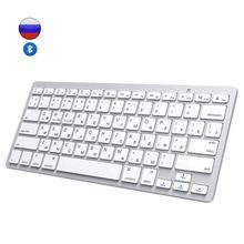 Teclado inalámbrico con Bluetooth, teclado ruso e inglés, silencioso, ultrafino, para Mac, iPad, iPhone, iOS, Android, Windows, Smart TV