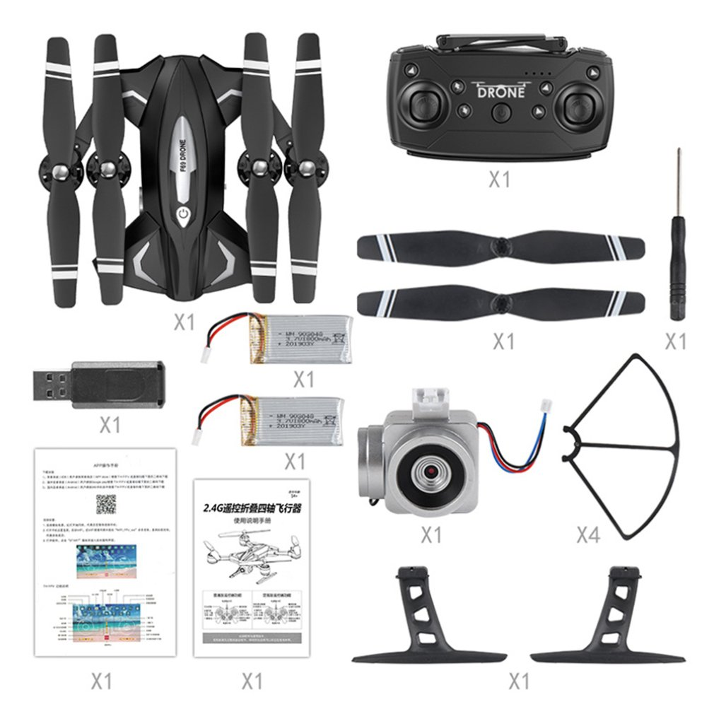 Drone Kit Made Of Environmental ABS Material And Intelligent Remote Control System