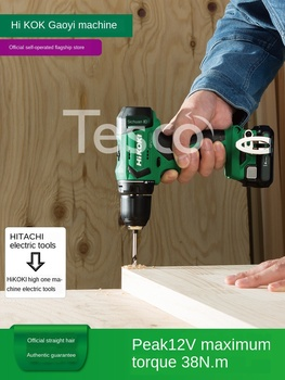 Large torque lithium rechargeable screwdriver hand electric drill batch DS12DA