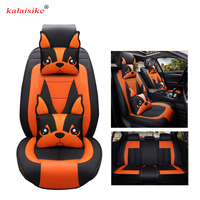 Kalaisike leather Universal Car Seat covers for Land Rover all models Rover Range Evoque Sport Freelander Discovery car styling