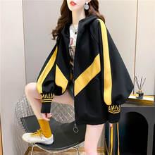 Женское пальто с капюшоном Свободный кардиган контрастной расцветки