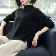 Split Turtleneck Pullovers Casual Slim Sweater Women Knit Button Winter Clothes Basic Black Oversize 2019