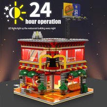 city street view McD restaurant architecture model with led lights bricks 1729pcs minifigs building block toys for children gift