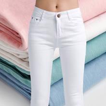Lismo branco calças de brim de cintura alta mulheres primavera jeans mulher magro ol escritório senhora denim lápis calças femininas jeans femme