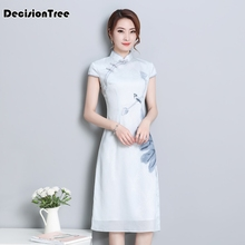 2019 ao dai cheongsam folk style vietnam chiffon aodai graceful stand collar elegant women chinese traditional dress suit 2019 summer white woman aodai vietnam traditional clothing ao dai vietnam robes and pants vietnam costumes improved cheongsam
