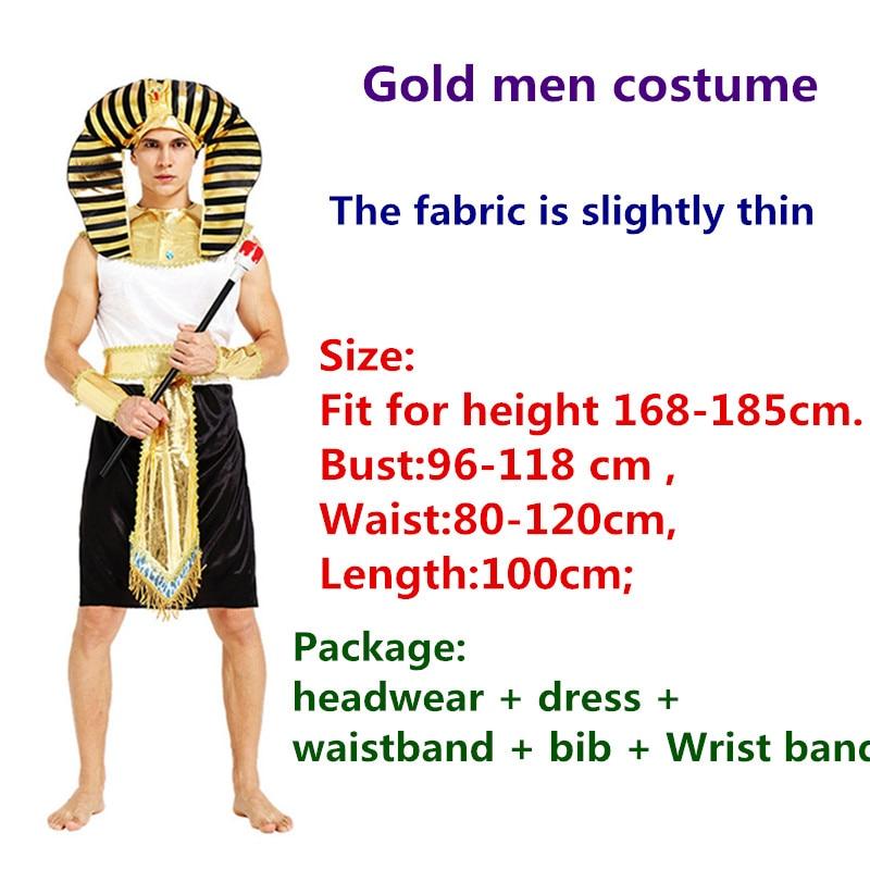 gold men size
