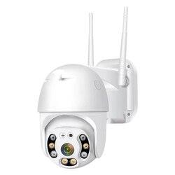 QZT WIFI PTZ Security Camera Outdoor Wireless Night Vision Surveillance Camera Waterproof Smart Home CCTV IP Camera WIFI Outdoor