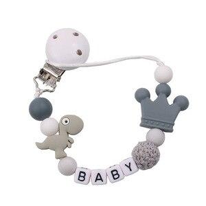 Presilha de dinossauro personalizada, chupeta de bebê, corrente, clipes, menino, menina, suporte para bebê, dentição, mastigar, brinquedo, clipes, manequim