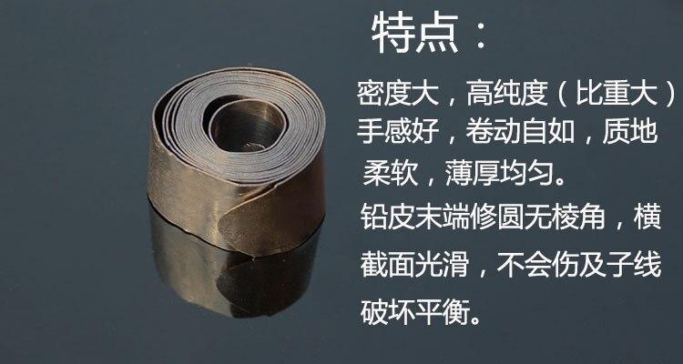 Lead Strip ~~~ Lead Sheet Volume Soft Lead Sheet PCs Lead Sheet Regulus Lead Sinker Fish Pendant Supplies ~~~ Fishing Gear ~~~ F