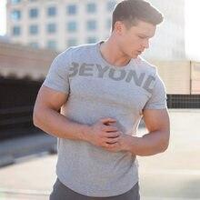 Летняя новая мужская футболка для спорта и отдыха модная уличная
