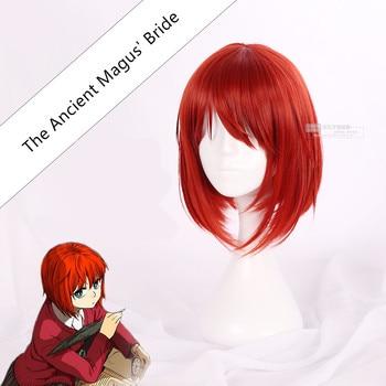 Japonés de la antigua Magus novia mujeres Hatori Chise cosplay peluca Hatori Chise papel jugar estilo rojo pelo sintético trajes