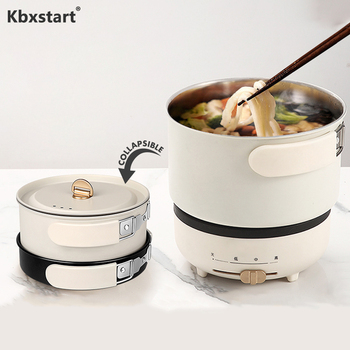 220V Portable Multi-function Electric Pot Travel Split Non-stick Frying Pan 1.2L Handle Folding Small Hot Pot air frying pan new special price large capacity intelligent oil smoke free fries machine automatic electric frying pan 220v 3l
