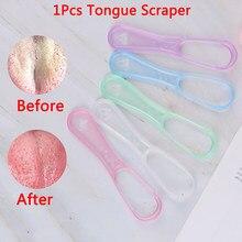 Higiene oral 5 cores 1pc língua raspador limpador boca mão raspador escova de limpeza dentalcare
