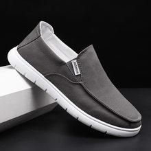 Luxo couro artificial sapatos causais masculinos e femininos sapatilhas apartamentos 2419