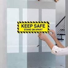 5 шт держать безопасную стойка 2 м друг от друга наклейки для