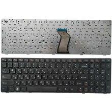 Новая русская клавиатура для IBM LENOVO Ideapad B570 Z570 Z575 V570A V570G B575 B580 B590 B590A RU Клавиатура для ноутбука