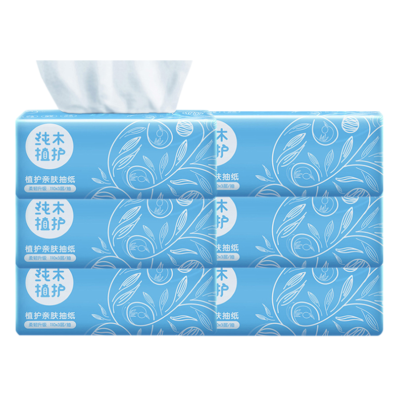 6 Packs / Group Of  Plant Protection Log Pumping Paper Facial Tissue Paper Tissues