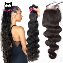 Rucycat brasileiro remy hiar pacotes com fechamento onda do corpo cabelo pré arrancado linha fina para a mulher negra