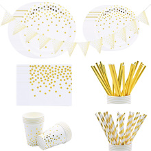 Gold Foil Dot Disposable Tableware Set Rose Paper Cups Plates Wedding Birthday Decor Baby Shower Kids Party Table Ornaments