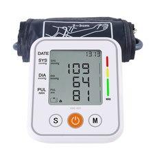Braço superior médico monitor de pressão arterial digital automático lcd manguito tensiometro presão arterial bp braço esfigmomanômetro máquina
