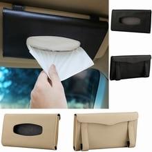 Универсальный автомобильный солнцезащитный козырек, коробка для салфеток, держатель из искусственной кожи, коробка для салфеток, чехол для бумажных салфеток, авто Органайзер, аксессуары