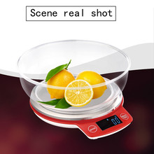 Household Portable 5kg Digital Scale LCD Electronic Scales Steelyard Kitchen Scales Postal Food Balance Measuring Weight Libra