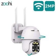 Cámara de seguridad en forma de domo para vigilancia al aire libre, dispositivo de grabación IP inalámbrico de 1080P y 2MP, para CCTV con tecnología PTZ, con red de zoom digital 4X con inclinación y wifi