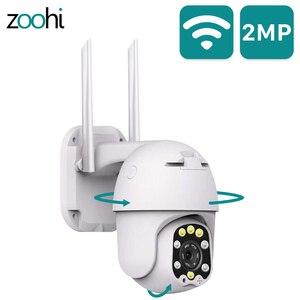 Image 1 - 1080P PTZ IP kamera Wifi açık Dome kablosuz Wifi güvenlik kamerası Pan Tilt 4X dijital Zoom 2MP ağ CCTV gözetim