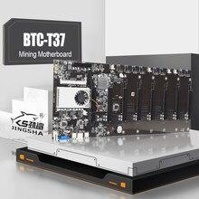 JINGSHA-placa base de minería sin aros, 8 GPU, Bitcoin, Crypto, Etherum, compatible con 1066/1333/1600, 1037, 8P