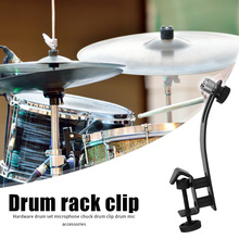 Microphone-Clip-Holder-Set Clamp Drum Rim Playing-Accessories Music Lovers for Show Studio