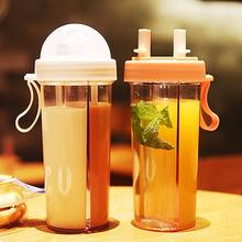 420ml/600ml Creative Couple Straw Water Bottle Drink Coffee Cup Double Separate Fitness Sport Bar Supplies