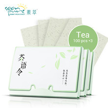 SOONPURE Green Tea Facial Absorbent Paper Farewell Oil Face Cleanser Deep Black Head Remover Acne Treatment Face Tools Beauty(China)