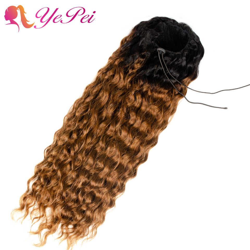 Натуральные волнистые Омбре шнурок конский хвост человеческие волосы на заколках для наращивания для черных женщин Yepei Pony Tail