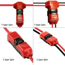 5 шт 1/2pin h/t Тип Скотч замок быстроразъемные провода соединители