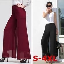 ZOGAA Womens Summer Wide Leg Long Trousers Casual Vintage Hi