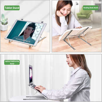 Adjustable Laptop Table Foldable Aluminum Alloy Tablet Stand Bracket Holder for Office Gaming Study Folding Table Home Furniture