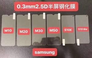 Image 5 - 100pcs For Samsung A10/A10E/A20/A20E/A30/A40/A50/A60/A70/A80/A90/M10/M20/M30/M40 2.5D Clear Tempered Glass Screen Protector