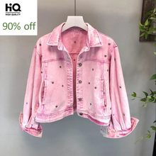 Mujer remache Casual Pink Short Style Denim Jacket de alta calidad calle suelta manga Batwing Pocket Jeans chaqueta mujer S-L(China)