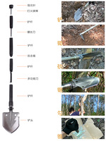 2020 new Professional outdoor survival Tactical Multifunctional Shovel folding Tool ET serious camping equipment Army tool