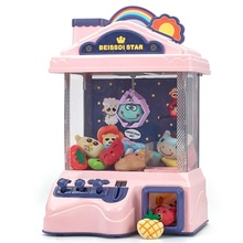 Sound and light controlled children's toys puzzle wireless remote control doll grabbing machine girl birthday gift