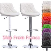 2PC High Quality Modern Europe Stylish Bar Chairs Soft PU Le