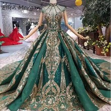 Arabic Dark Green Muslim Ball Gowns Evening Dresses 2020 Lace Shiny Colorful High Neck Fringe Event Formal Prom Party for Women