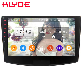 "Klyde 10.1"" IPS 4G Android 9 Octa Core 4GB RAM 64GB ROM DSP BT Car DVD Multimedia Player For Volkswagen Passat B6 B7 CC Magotan"