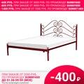 Кровать Адель (Вишня, Металл, Вишня, 1600х2000 мм) Металлодизайн