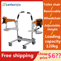 Free shipping Multi function Machine Can Take A Bath With A Toilet Seat Cushion Stepper Commode Wheelchair For Elderly,Disabled