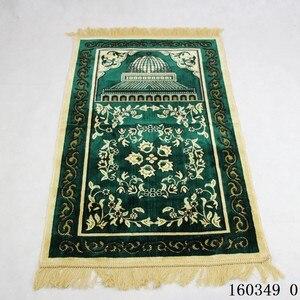 Image 2 - Prayer Mat Artificial Cashmere Muslim Worship Blanket Muslim Mat 110cm*70cm Arab Islamic Muslim Goods Moslim Prayer Mat